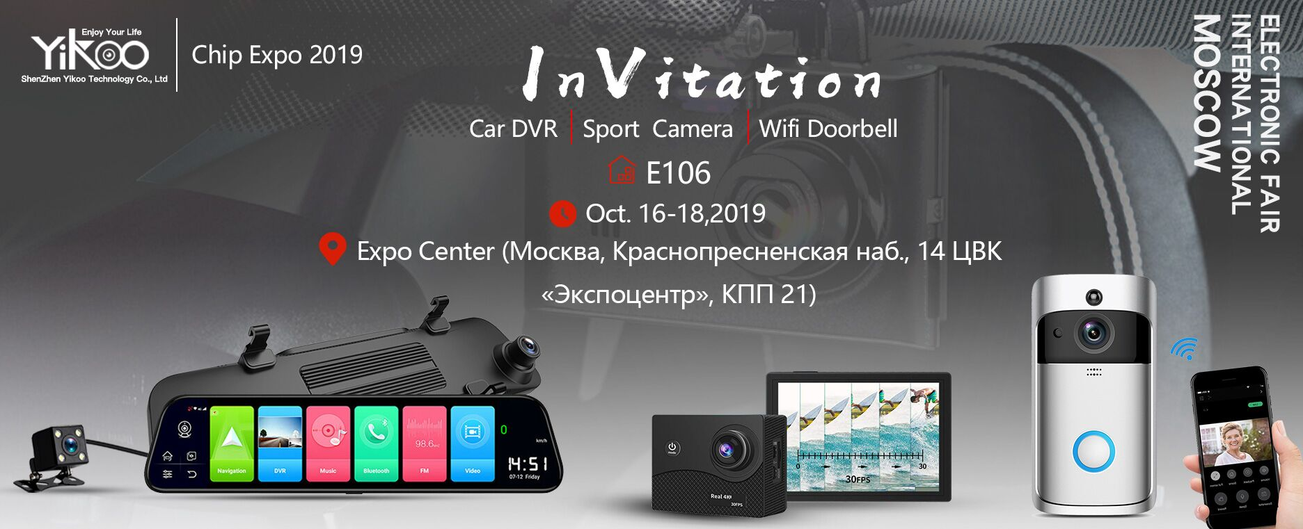 Welcome to Chip Expo 2019 of Russia on Oct.  16 -18 2019